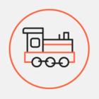 В Казахстане введен новый график движения поездов