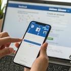 Facebook запретит на своей платформе объявления с призывами отказаться от вакцинации