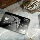 Решение о ликвидации Qazaq Banki вступило в силу