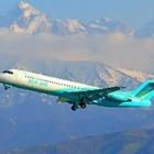 В МИИР РК рекомендуют воздержаться от покупок билетов на рейсы Bek Air