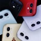 Apple представили iPhone 11