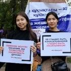 На санкционированном митинге за женские права задержали четырех человек
