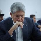 В Кыргызстане Атамбаева лишат президентской неприкосновенности