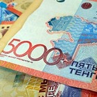 2,9 миллиона казахстанцев во второй раз получили соцвыплату в размере 42 500 тенге