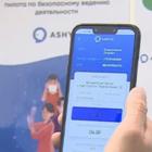 В мае в Алматы могут заработать банкетные залы и караоке по проекту Ashyq
