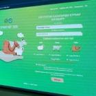 Жертвоприношение онлайн: К Курбан айту запустят специальный сайт для выбора животного