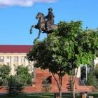 Центральную площадь Тараза переименовали в честь Назарбаева