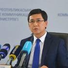 СОЧ и СОР не отменят — Министр образования и науки РК Асхат Аймагамбетов