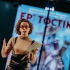 «ARTиШОК» анонсировал камерную оперу «Ер Төстік»