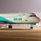 Қазақстанда Bek Air компаниясының қызметі тоқтатылды