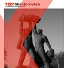 В Караганде пройдет TEDx