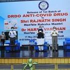 В Индии выпустили препарат от коронавируса