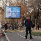 Алматинцы начали фотографироваться у баннеров сайта по продаже наркотиков