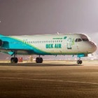 И так сойдет: В Bek Air фиксировали детали скотчем