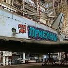 «Роскосмос» установил круглосуточную охрану возле «Бурана» после того, как его разрисовали граффити
