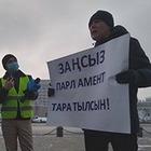 Лидер незарегистрированной Демпартии Казахстана вышел на одиночный пикет