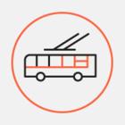 Бесплатный проезд в общественном транспорте введен в Эстонии