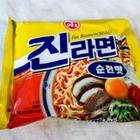 В Казахстане запретили импорт корейской лапши. Из-за превышения ГМО
