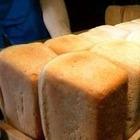 В Алматы цены на социальный хлеб не будут расти до февраля