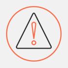 Штормовое предупреждение объявлено в двух областях Казахстана