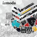 Сбербанк и Lamoda.kz выпустили дебетовую карту