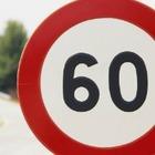Максимальную скорость движения на трех улицах Алматы ограничат до 60 км/ч