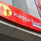 Kaspi.kz не работает. Банк обещает устранить неполадки