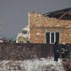 Министр Тургумбаев: «МВД проведет качественное расследование причин крушения»