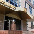 Минфин выставил на продажу казахстанские вузы