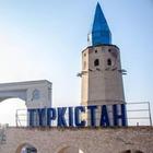 В Казахстане появилась новая область