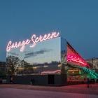 Архитекторы Казахстана смогут поработать над кинотеатром музея «Гараж» в Москве