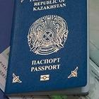 Казахстанские паспорта опустились с 66-го на 69-е место в индексе компании Henley&Partners