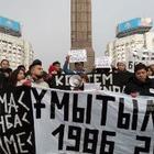 На Площади Республики начался митинг Oyan, Qazaqstan