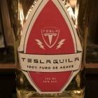 Илон Маск сообщил о планах Tesla продавать именную текилу Teslaquila