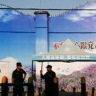 США обвинили Китай в геноциде уйгуров