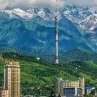 В Алматы объявили конкурс на лучший путеводитель по городу