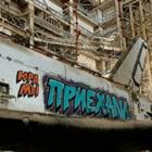 Космический корабль на Байконуре разрисовали художники из Петербурга