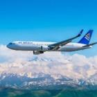 Все рейсы из Алматы в Дели отменены