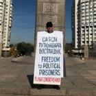 Активиста Асхата Жексебаева задержали во время пикета в Алматы
