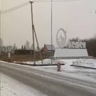 О́kemen: Усть-Каменогорск случайно переименовали
