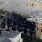 10 человек погибли в пожаре на студии аниме в Киото, Япония