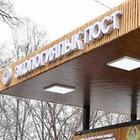 Заработал первый экопост на въезде в Алматы