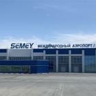 Аэропорт Семея переименуют в честь Абая