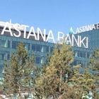 Топ-менеджер «Банка Астаны» похитил 160 миллионов тенге