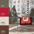 Алматинец разложил город по цветовой палитре Pantone