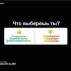 Бороться с коррупцией в Казахстане будут с помощью эмодзи