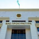 Генпрокуратура: «Выборы президента прошли в соответствии с нормами действующего законодательства»