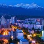 Крупные университеты Алматы предложили перенести за территорию города
