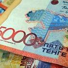 164 730 казахстанцев добровольно вернули социальную выплату в 42 500 тенге