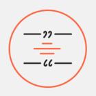 Токаев — апостроф рано применять в казахском алфавите